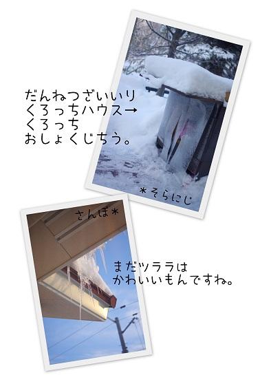 2012-12-25.jpg