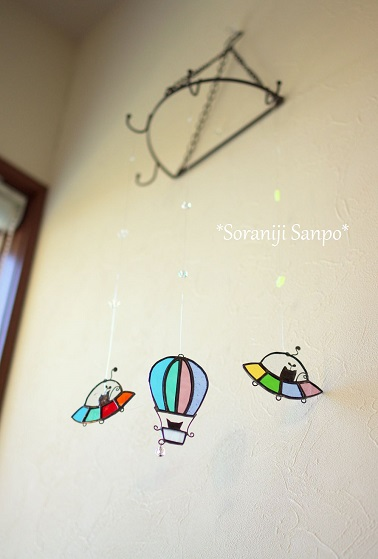 soraaniji sanpo161122-6.jpg