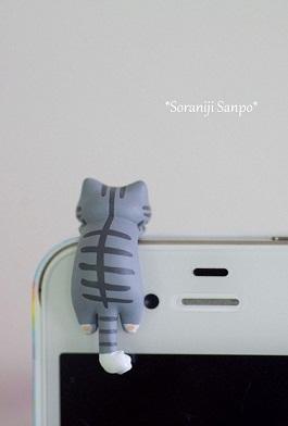 soraniji sanpo120809-3.jpg