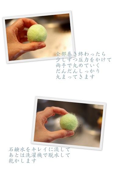 2015-10-052.jpg
