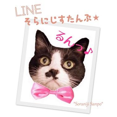 LINEスタンプ3 - コピー.jpg