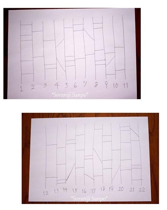 soraniji sanpo160304-4.jpg